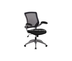 Mesh Office Task Chairs