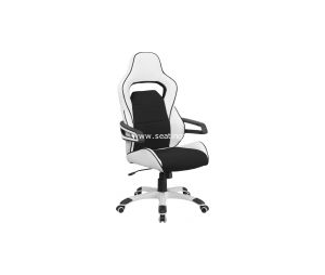 Vinyl Executive Swivel Chairs