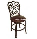 Rosie Metal Chair