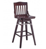 School House Swivel Wooden Bar Stool