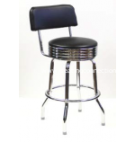 SRB Back Band Metal Bar Stool